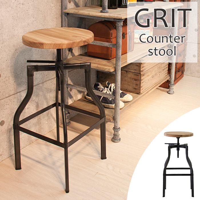 《東谷》GRIT グリット カウンタースツール カウンターチェア 一人掛けチェア 椅子 いす 一人用座面昇降機能 背もたれなし パーソナルチェア シンプル モダン 木製 お洒落 スチール インダストリアル 西海岸 cafe カフェスタイル Bar ttf-525