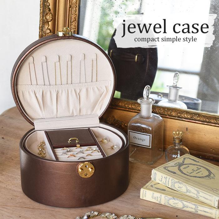 《CTS》240-793 Jewel Case Collection ジュエルケース アクセサリーボックス コンパクト アクセサリー収納 ジュエリーボックス 小物収納 指輪 リング ピアス イヤリング ネックレス シンプル モダン 小物入れ アクセ収納 240-793