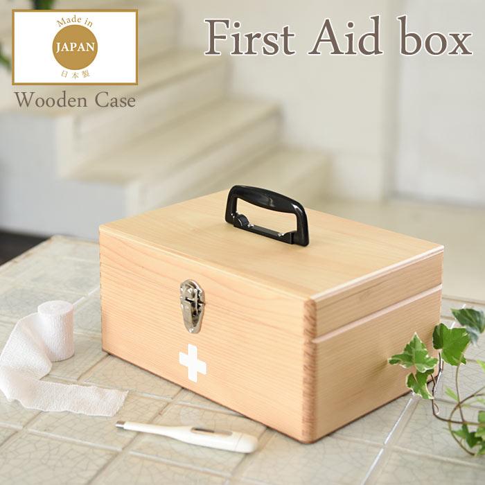 完成品 送料無料 一部地域を除く 代引不可 《CTS》048-300 Wooden case ファーストエイドボックス 救急箱 木箱 薬箱 ケース ツガ材 超激得SALE 天然木 ナチュラル 日本製 048-300 シンプル ウッデン 木製 収納 25%OFF