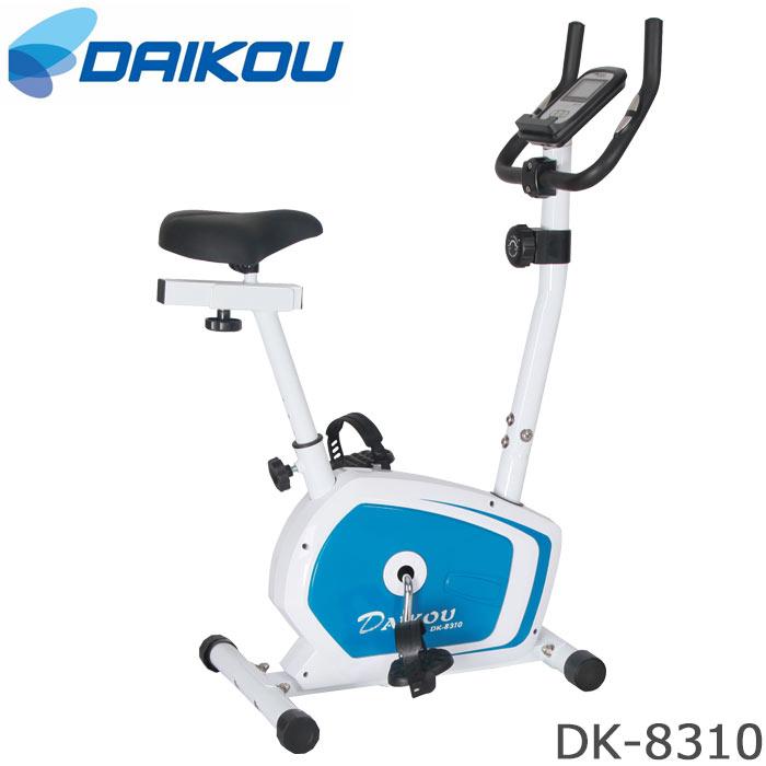 《大広》アップライトバイク DK-8310 人気 おしゃれ おすすめ サイクリング トレーニング フィットネス 8段階手動調節付 時間 スピード 距離 カロリー 心拍数 単4乾電池 健康 在宅 テレワーク リモートワーク 在宅勤務 在宅ワーク DK-8310