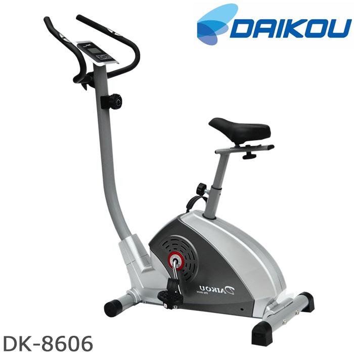 《大広》アップライトバイク DK-8606 人気 おしゃれ おすすめ サイクリング トレーニング フィットネス 8段階手動調節付 時間 スピード 距離 カロリー 心拍数 単3電池2本 健康 在宅 テレワーク リモートワーク 在宅勤務 在宅ワーク DK-8606
