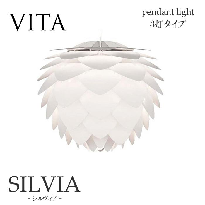《エルックス》VITA シルヴィア ペンダントライト 3灯 [LED電球 対応] おしゃれ 人気 洗練 フォルム 北欧 照明 ランプ リビング インテリア PP アクリル SILVIA ヴィータ silvia-02007-3 02007-wh-3 02007-bk-3