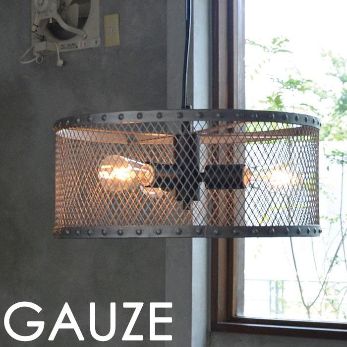 《エルックス》LuCerca GAUZE ガウゼ 3灯ペンダントライトQuito電球対応 スマホ操作 LED電球 おしゃれ インダストリアル 西海岸 デザイン照明 電気 モダン ランプ リビング インテリア ルチェルカ LC10913