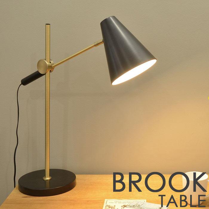 《エルックス》LuCerca BROOK ブルック TABLE テーブルライトデスクライト LED電球 おしゃれ 北欧 デザイン照明 電気 モダン 1灯 ランプ リビング インテリア ルチェルカ LC10915