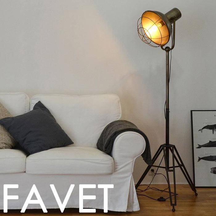 《エルックス》LuCerca FAVET ファヴェット フロアライトQuito電球対応 スマホ操作 LED電球 おしゃれ 北欧 デザイン照明 電気 モダン スチール 1灯 ランプ リビング インテリア ルチェルカ LC10933