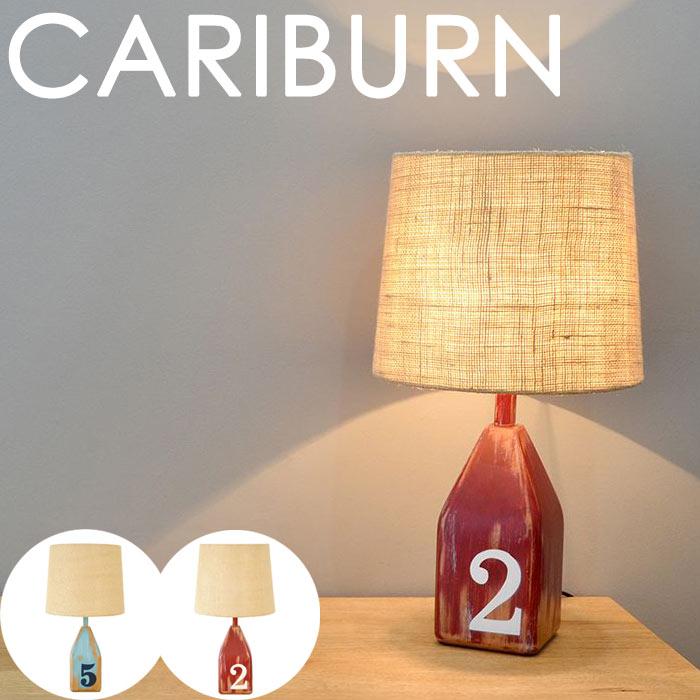 《エルックス》LuCerca CARIBURN カリバーン TABLE テーブルライトQuito電球対応 スマホ操作 天然木 デスクライト LED電球 おしゃれ 北欧 デザイン照明 電気 モダン 1灯 ランプ リビング インテリア ルチェルカ LC10940