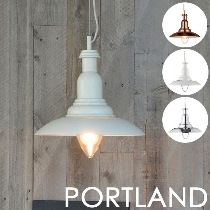 《エルックス》LuCerca PORTLAND ポートランド 1灯ペンダントライト灯台モチーフ LED電球 おしゃれ インダストリアル 西海岸 デザイン照明 電気 モダン ランプ リビング インテリア ルチェルカ 104089 104088 104710