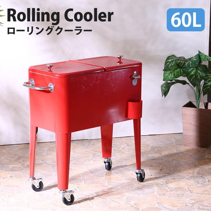 《F-trade》ローリングクーラー60L クーラーボックス キャスター付き冷却 大容量 おしゃれ スチール レトロ ドリンク レジャー アウトドア 28283
