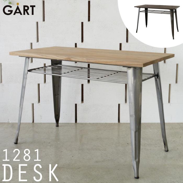 【海外製/組立品】《ガルト》1281 デスク机 ダイニング 北欧 木製 人気 おしゃれ おすすめ モダン シンプル ナチュラル 木製 リビング Cafe カフェ ワンルーム 新生活 GART 1281-desk