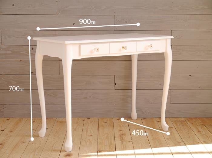 【海外製/お客様組立】《GART/ガルト》ainiアイニ デスク 北欧 木製  シンプル ナチュラル 西海岸 リビング 収納 一人暮らし コンソール 机 ヨーロピアンスタイル PCデスク ホワイト ガーリー クリスタル AINI aini-desk