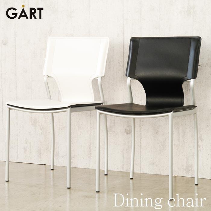 《ガルト》C-2307 ダイニングチェア 椅子一人掛けチェア 一人用 1人用 パーソナルチェア デスクチェア シンプル モダン ハードPVC使用 GART c-2307