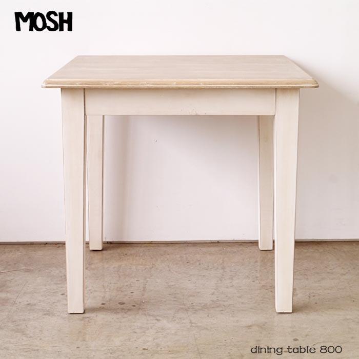 【在庫限り!早い者勝ち特価品】【お客様組立】《MOSH/モッシュ》Notoノト 800ダイニングテーブル[正方形] オーク突板+バーチ材使用 約80×80cm 木製 北欧 西海岸 ビンテージ加工 ディプレイ 古材 インダストリアル GART ガルト noto800