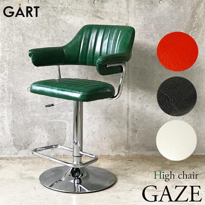 【海外製/組立品】《ガルト》GAZE HIGH CHAIR ゲイズ ハイチェア カウンターチェア バーチェア 高さ調節機能付き ヴィンテージ風 PU素材 椅子 イス 1Pチェア 一人掛けチェア 一人用 モダン GART gaze-h-chair, Brand Liberty f9ee169f