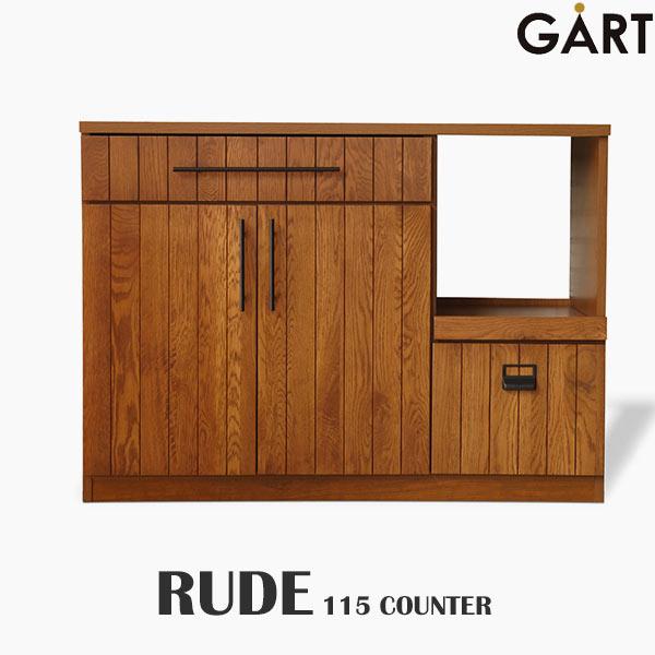 [開梱設置付き][大型家具]《GART/ガルト》RUDE ルーデ 115カウンター幅115cm キッチン台 食器収納 台所収納 キッチンボード カップボード キッチンラック キッチンキャビネット レンジ台 収納棚 おしゃれ 日本製 北欧 rude-counter