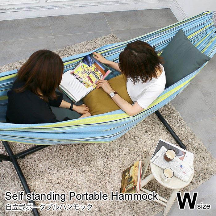 《sifflus》シフラス 自立式ポータブルハンモック ダブルサイズ ハンモック コット 簡易 自立式 室内用 屋内用 アウトドア ポータブル 阪和 sff-123