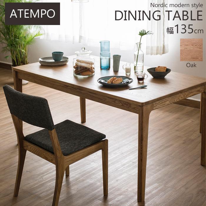 [開梱設置付き][大型家具]《一生紀》ATEMPO アテンポ ダイニングテーブル 幅135cm オーク材使用 シンプル ナチュラル 木製 シンプルモダン 北欧 お洒落 レトロ isseiki ディーベクトルプロジェクト D vector project atempo-dt135-oak 002550