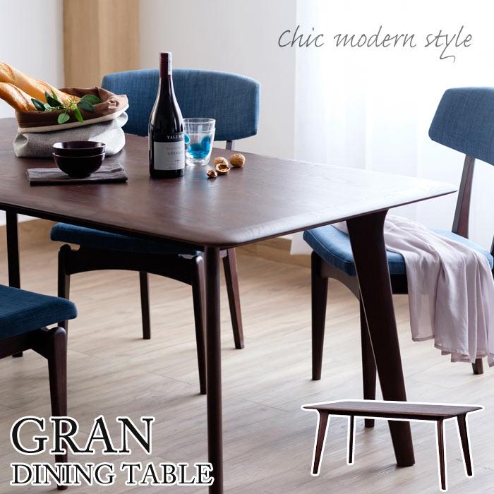 [開梱設置付き][大型家具]《一生紀》GRAN グラン ダイニングテーブル 幅165cm シンプルモダン 木製 アッシュ シックモダン 北欧 カフェ風 お洒落 レトロ isseiki ディーベクトルプロジェクト D vector project gran-d-table