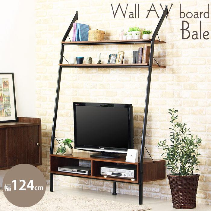 《岩附》Bale 壁掛けテレビ台 テレビボード 対応テレビサイズ40インチまで収納棚がついてる テレビラック AVボード リビング収納 おしゃれ ベイル iwh-38
