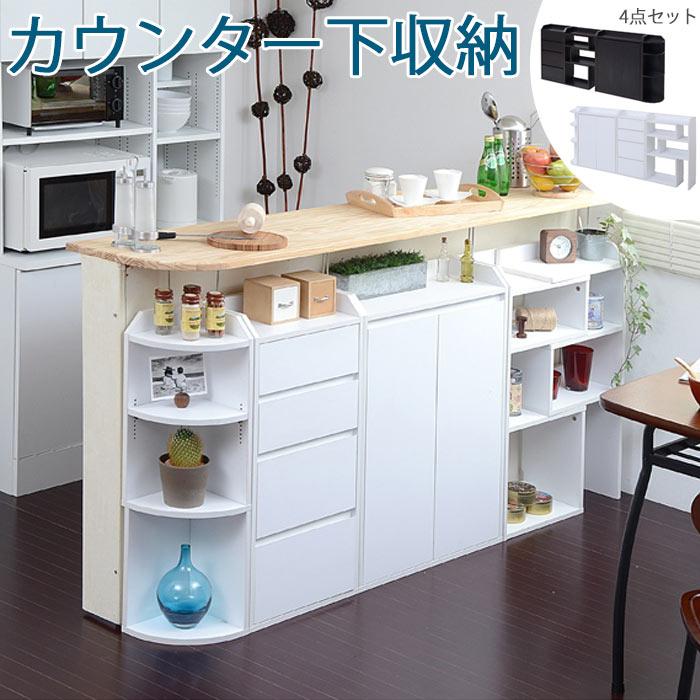 《JKP》カウンター下収納 キッチン ラック フルセット 棚 壁面収納 整理 隙間 スリム 食器棚 シェルフ 本棚 突っ張り 組み立て 組み合わせ yhk-0204fullset