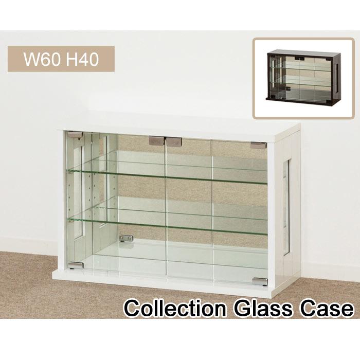[組立式家具] 《クロシオ》卓上コレクションケース 横型 コレクションケース ガラスケース ディスプレイ棚 ガラス棚 27054 27055