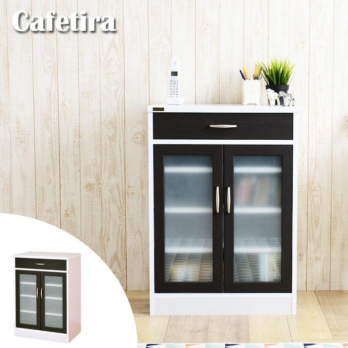 【お客様組立】《SATO/佐藤産業》Cafetiraカフェティラ/カフェティラキャビネット CT90-60GH