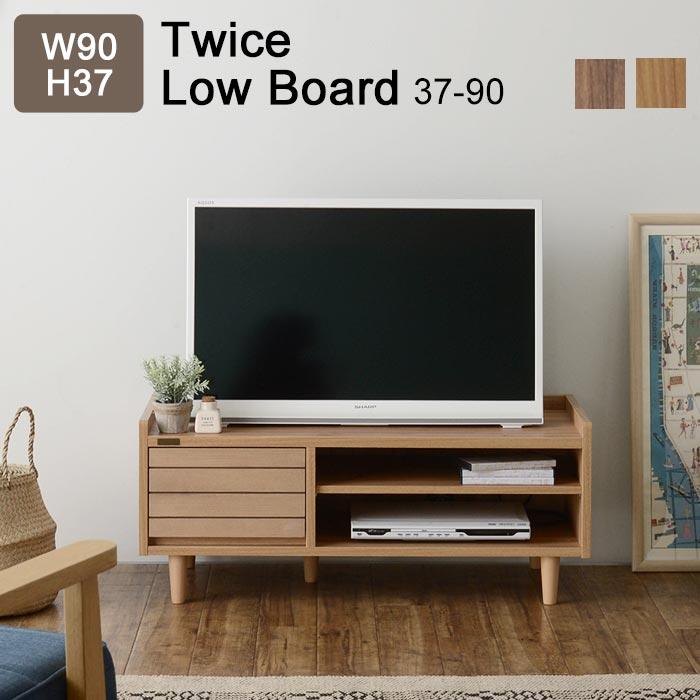 【お客様組立】《佐藤産業》TWICE トワイス ローボード TW37-90L リビング収納 収納棚 ローボード AVボード テレビボード