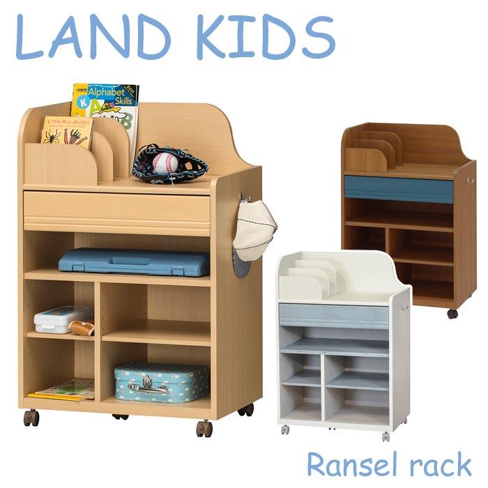 【お客様組立】《S-ing》LAND KIDS ランドキッズ ランドセルラック(深型) 学童期 幅62.7cm キャスター付き ランドセル置き 木製 新入学 子供 子ども こども キッズ 勉強部屋 かわいい おしゃれ 知育家具 引き出し簡単組立フクイック lak-9565w