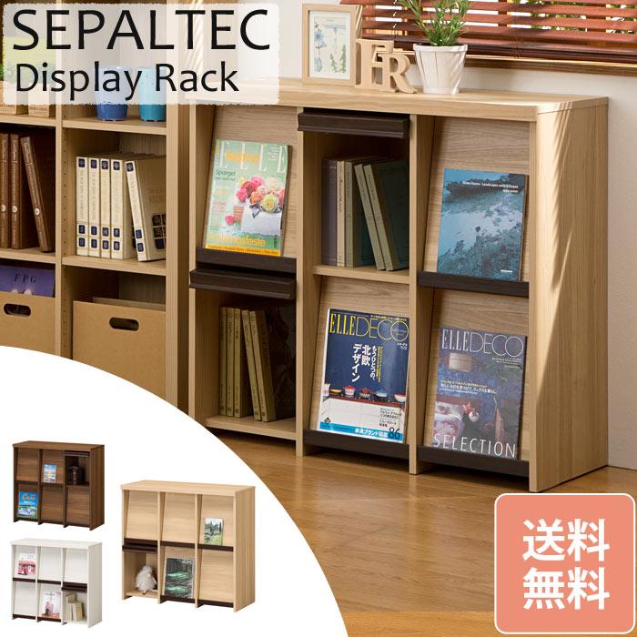 《S-ing》SEPALTEC セパルテック ディスプレイラック 幅94.7cm 2段タイプ 収納棚 コレクションラック 収納ラック フラップ扉 リビング収納 ナチュラル シンプル cafe サンプル有り sep-9095f