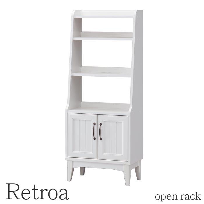 《S-ing》レトロア オープンラック 幅566×高さ1390mm 収納 木製 多目的 シンプル レトロモダン 白 家具 ホワイト Retroa rta-1455d