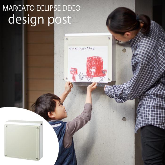 【組立式】《トーシンコーポレーション》マルカート エクリプス デコ MARCATO ECLIOSE DECO ポスト メールボックス 郵便受け 郵便ポスト 宅配ボックス 玄関 前出し ダイヤル錠 暗証番号 壁掛け 壁付け デコレーション marcato-ecdeco