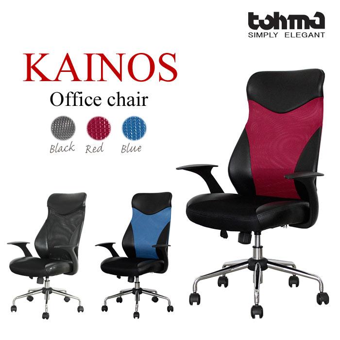 《TOHMA/東馬》KAINOS カイノス オフィスチェア デスクチェア PCチェア 一人掛けチェア イス 椅子 キャスター付き 1pチェア 1p用 1人用 1人掛け 合成皮革 スチール メッシュ シンプル kns-oc