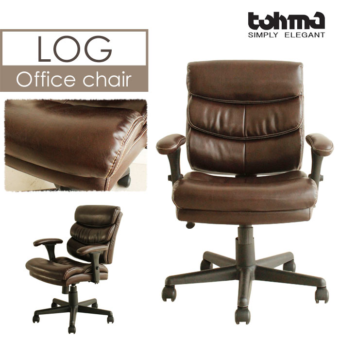 《TOHMA/東馬》LOG ログ オフィスチェア デスクチェア リサイクルレザー(再生レザー)使用 PCチェア 一人掛けチェア イス 椅子 キャスター付き 1pチェア 1p用 1人用 1人掛け 合成皮革 スチール レトロ シンプル log-oc