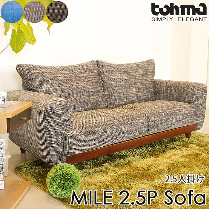 E Sumail Style Large Furniture Lt Lt Tohma East Horse Gt