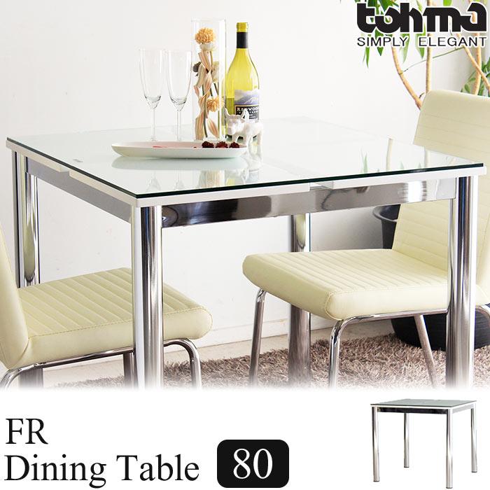 [大型家具]【お客様組立】《TOHMA/東馬》FR エフアール 80DT 幅80cmダイニングテーブル 机 食卓 北欧 西海岸 モダン シンプル ナチュラル コンパクト ガラス N-Fresco Nフレスコ