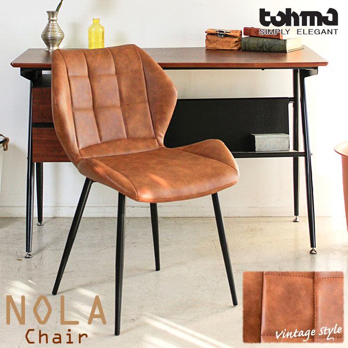 《TOHMA/東馬》NOLA ノラチェア ダイニングチェア イス 椅子 一人掛けチェア 1pチェア 1p用 1人用 1人掛け 合成皮革 スチール インダストリアル カジュアル ヴィンテージ風 カフェ風 cafe モダン nl-chair