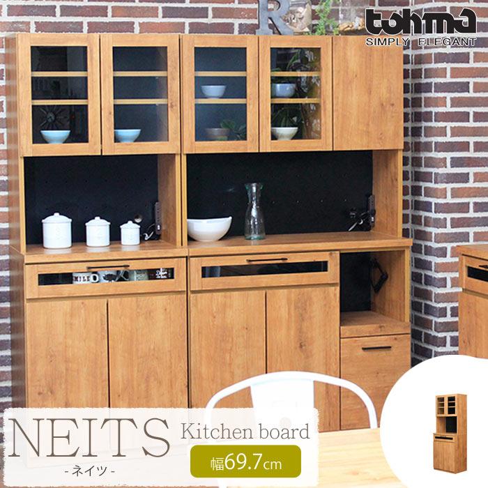 [大型家具]《TOHMA/東馬》NEITS ネイツ 70キッチンボード 幅69.7cm 日本製 キッチンカキャビネット カップボード 食器棚 キッチン収納 台所収納 コンセント付き ヴィンテージ風 カジュアル モダン ntz-70kb
