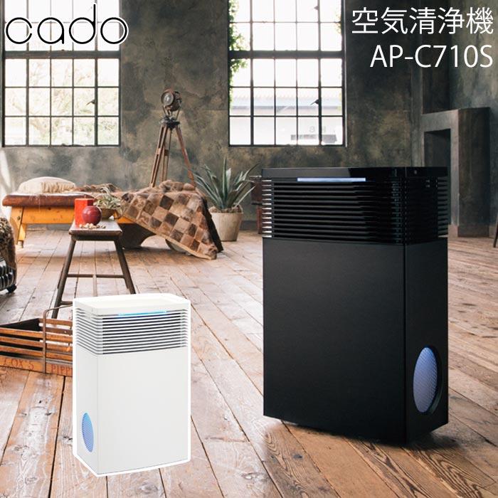 《cado/Y》 カドー 空気清浄機 65畳用タイプ PM2.5対応高性能3層フィルター 空気清浄機 世界基準「CADR」No.1の空気清浄能力  タイマー付き 風量調整3段階 光触媒 シンプル モダン ap-c710s