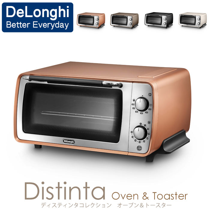《DeLonghi/Y》デロンギ Distinta ディスティンタコレクション オーブン&トースター 8.5Lオーブントースター お洒落 220度まで設定可能 オーブン トースター 保温 スクエアクルデザイン メタリックカラー コンパクト キッチン家電 eoi407j