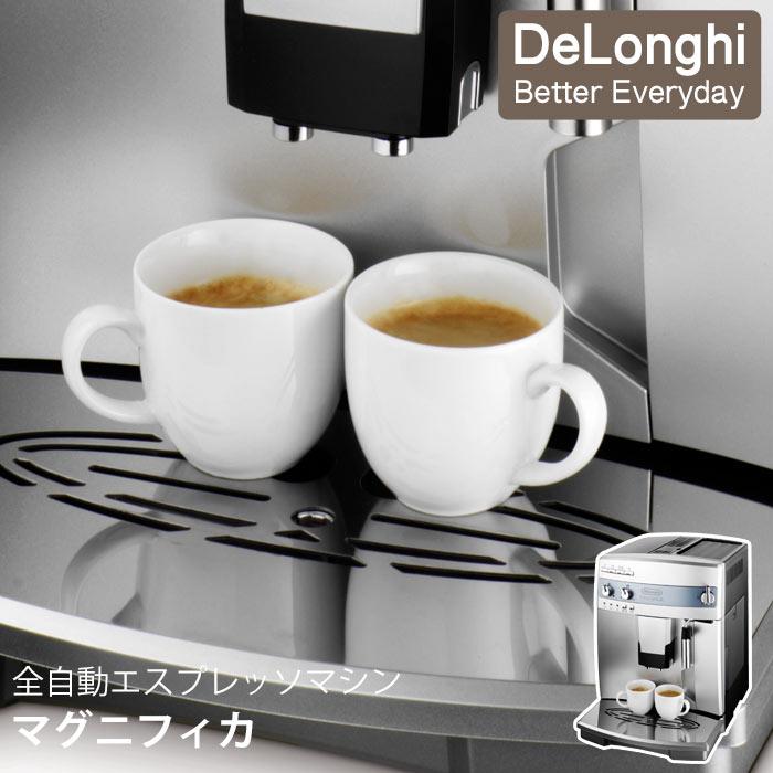 《DeLonghi/Y》デロンギ マグニフィカ 全自動エスプレッソマシン 2杯抽出可能 エスプレッソマシン エスプレッソメーカー カフェラテ ミルクの泡立ても可能 キッチン家電 esam03110s