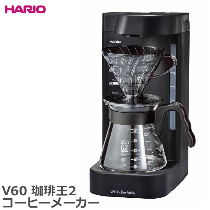《HARIO/Y》ハリオ V60珈琲王2 コーヒーメーカーコーヒーポット ステンレス コンパクト 省スペース 一人暮らし キッチン家電 EVCM2-5TB