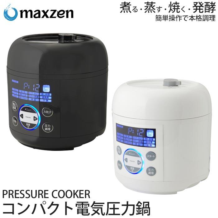 新婚夫婦に電気圧力鍋をプレゼントしたい!簡単操作で初心者におすすめのものを教えて