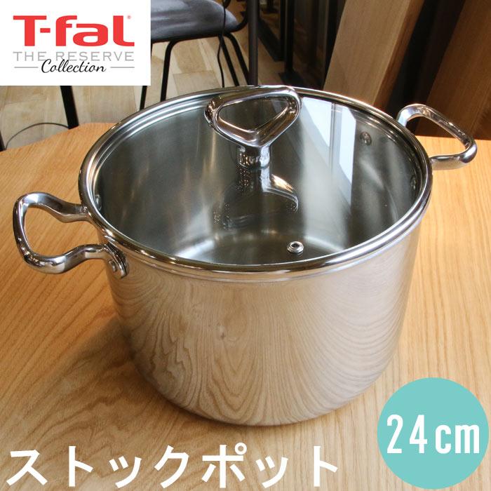 《ティファール/Y》T-fal ティファール リザーブ ステンレス ストックポット 24cm 鍋 フライパン IH対応 ガス E48462