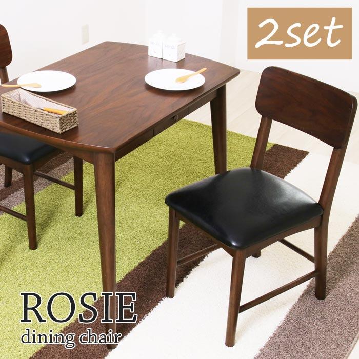 【完成品/2脚セット】《ヤマソロ》ROSIE ロージー ダイニングチェア椅子 イス 天然木 木目 北欧 木製 人気 おしゃれ おすすめ モダン シンプル ナチュラル 西海岸 リビング ウッド カントリー レトロ アンティーク 家具 83-929