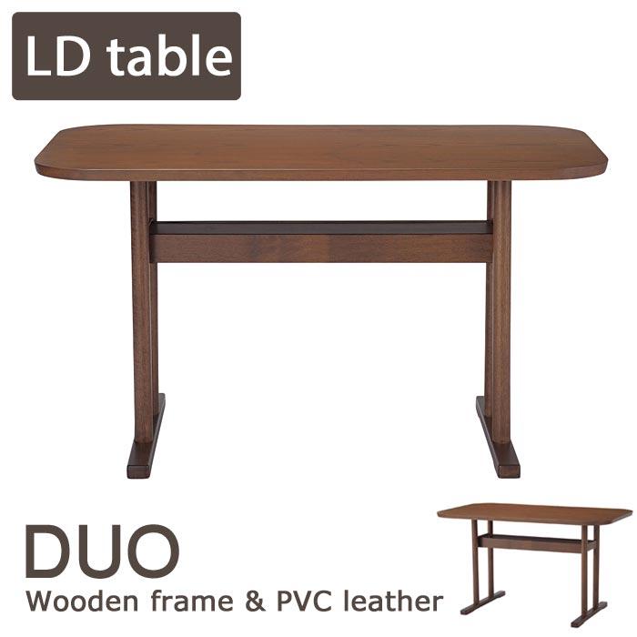 《LAND SEAT 開梱設置付き》DUO-LDテーブル ダイニングテーブル アッシュ突板材使用 約120×70cm 北欧 木製 モダン シンプル ナチュラル 西海岸 カフェ リビング ウッド コンパクト デュオ duo_ld-table ランドシート
