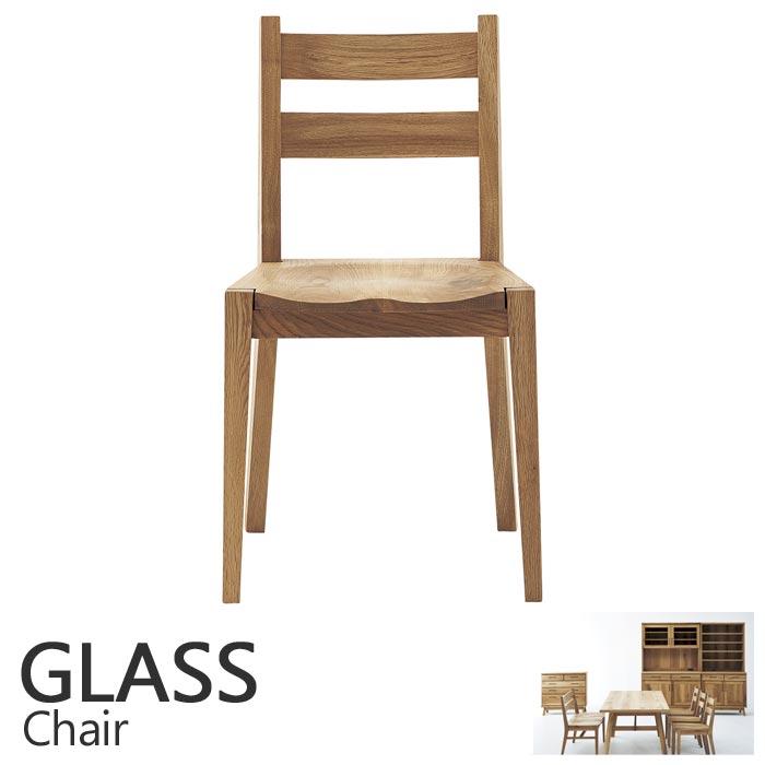 《LAND SEAT 開梱設置付き》GLASS グラスシリーズ チェアダイニングチェア 椅子 1人用 1p 一人用 天然木 国産 ナラ材 木製 北欧 おしゃれ カフェ風 cafe シンプル ナチュラル ランドシート glass-chair