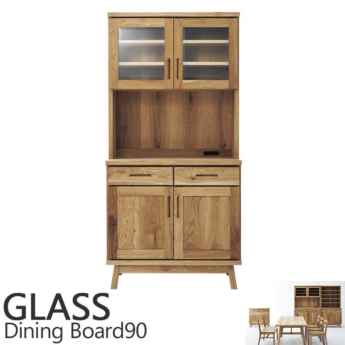 《LAND SEAT 開梱設置付き》GLASS グラスシリーズ ダイニングボード 幅90cmキッチンボード キッチン収納 新生活 天然木 国産 ナラ材 木製 北欧 おしゃれ カフェ風 cafe シンプル ナチュラル ランドシート glass-dboard90
