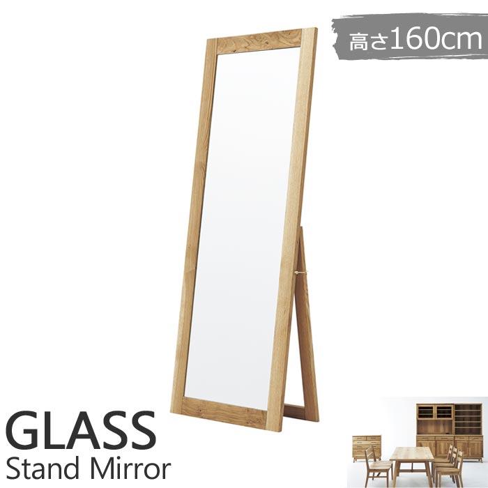 《LAND SEAT 開梱設置付き》GLASS グラスシリーズ スタンドミラー鏡 ミラー 新生活 パイン無垢材使用 木製 北欧 おしゃれ カフェ風 cafe シンプル ナチュラル ランドシート glass-mirror