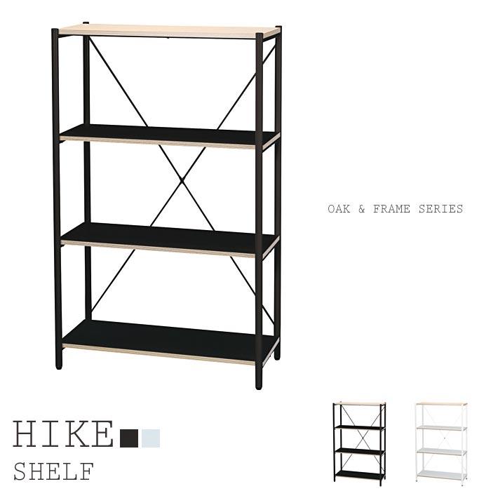 【特価+ポイント10倍】《LAND SEAT》HIKE シェルフ 収納棚 木製 オーク スチール  シンプル 家具 リビング ダイニング ハイク hike-shelf ランドシート