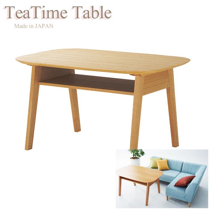 【日本製/組立品】《LAND SEAT 開梱設置付き》Tea Time-LDテーブル ホワイトオーク材使用 約120×80cm 北欧 木製 モダン シンプル ナチュラル 西海岸 リビング カフェ コンパクト 新生活 ティータイム teatime-table ランドシート