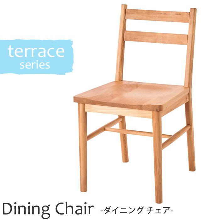 魅力的な 《LAND シンプル SEAT》terrace ナチュラル テラスシリーズ チェアダイニングチェア terrace-chair 一人掛けチェア 椅子 1人用 1p 一人用 アルダー無垢材使用 木製 北欧 おしゃれ カフェ風 cafe カントリー風 シンプル ナチュラル ランドシート terrace-chair, 洲本市:fcfa8ddb --- clftranspo.dominiotemporario.com